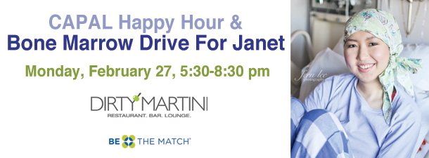 CAPAL Happy Hour & Bone Marrow Drive for Janet Liang