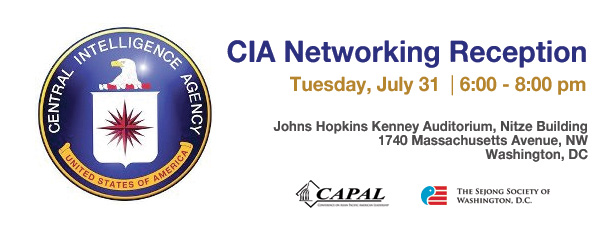 July 31: CIA Networking Reception